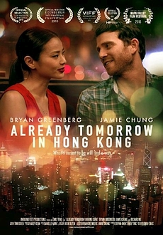 """Already Tomorrow in Hong Kong"" (2015) LIMITED.DVDRip.x264-BiPOLAR"
