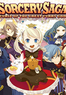 """Sorcery Saga: The Curse of the Great Curry God"" (2018) -DARKSiDERS"