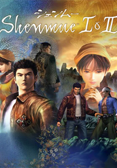 """Shenmue I & II: Update v1.04"" (2018) -CODEX"