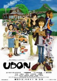 """Udon"" (2006) DVDRip.XviD-WRD"
